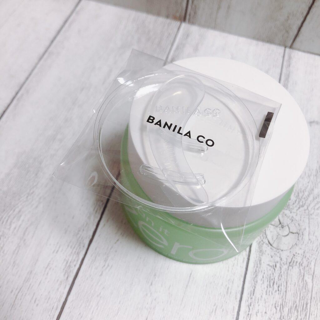 バニラコ 黄緑
